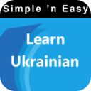 Learn Ukrainian by WAGmob